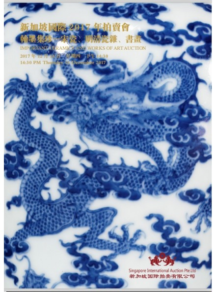 Important Ceramic and Works of Art Auction