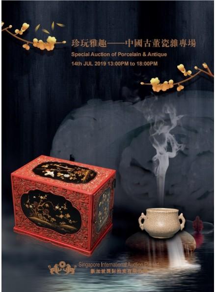 Special Auction of Porcelain & Antique