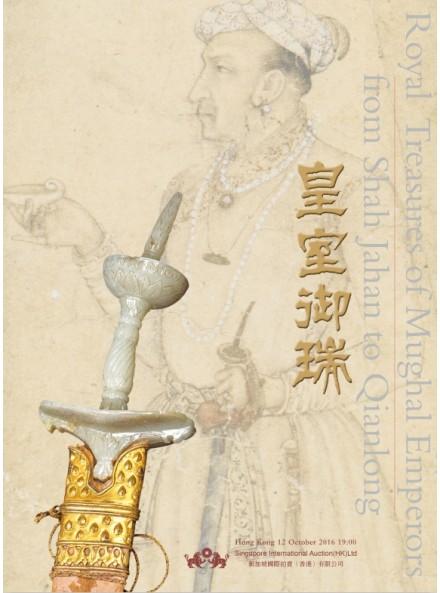 Royal Treasures of Mughal Emperors from Shah Jaham to Qianlong